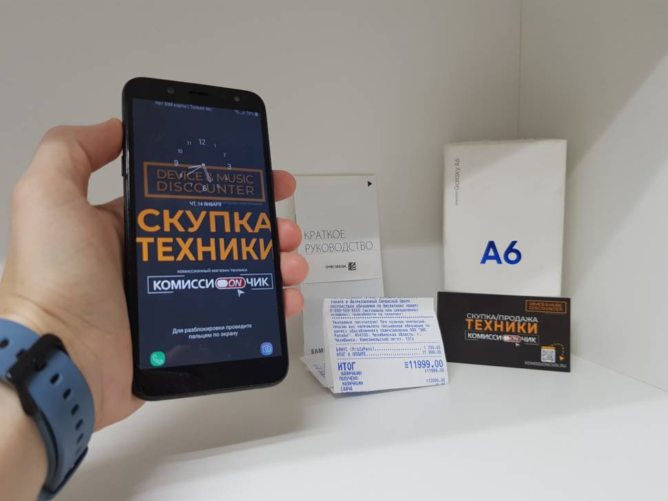 Samsung Galaxy A6 2018, 3/32 gb